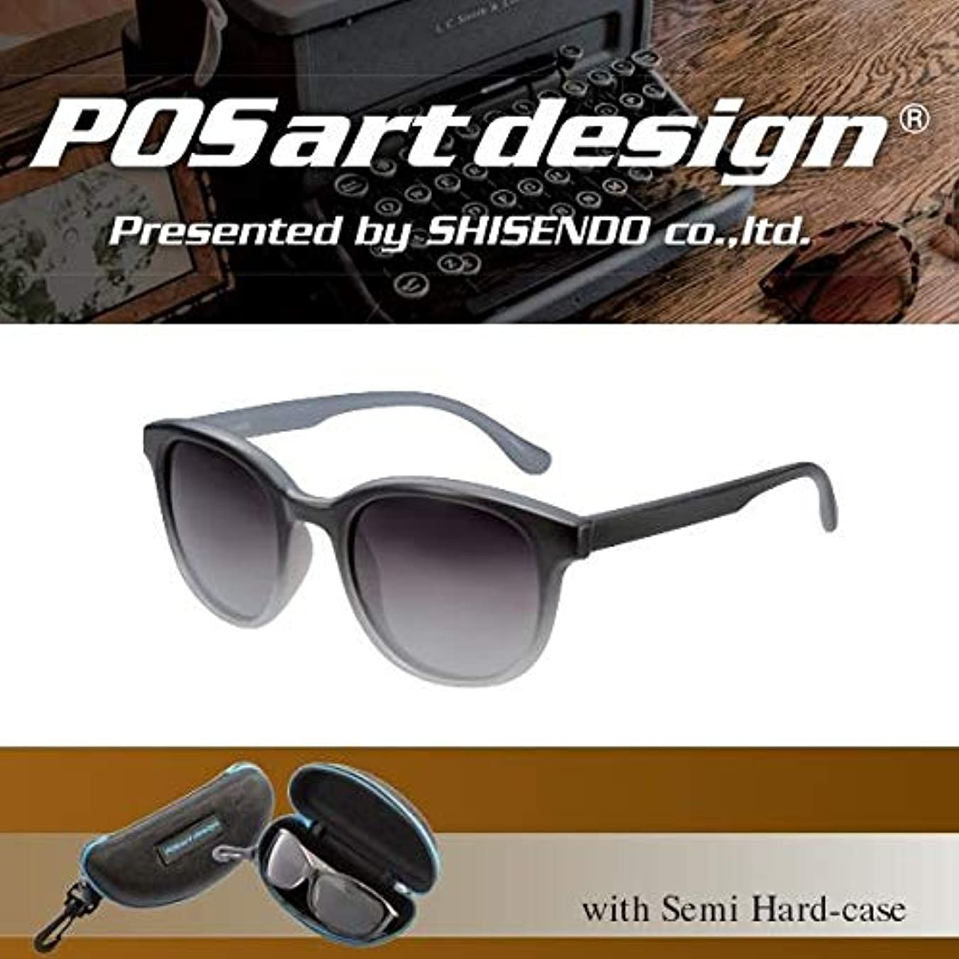 POS art design サングラス Classic(クラシック) Ver.2 PNC-2A クリアグレーハーフ