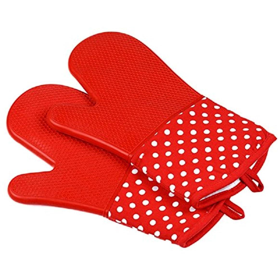 OUYOU 耐熱グローブ シリコンチェック 耐熱温度300℃ キッチングローブ オーブンミトン シリコン手袋 滑り止め クッキング用 フリーサイズ 2個セット