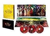 空海―KU-KAI―美しき王妃の謎 プレミアムBOX[Blu-ray/ブルーレイ]