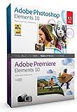 Adobe Photoshop Elements 10 & Premiere Elements 10 日本語版 Windows/Macintosh版 (修正パッチ未適用)