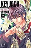 KEY JACK DEADLOCK(2): ボニータ・コミックス