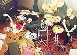 ギヴン 2(完全生産限定盤)[Blu-ray/ブルーレイ]
