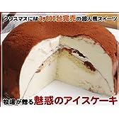 アイスケーキ ティラミス