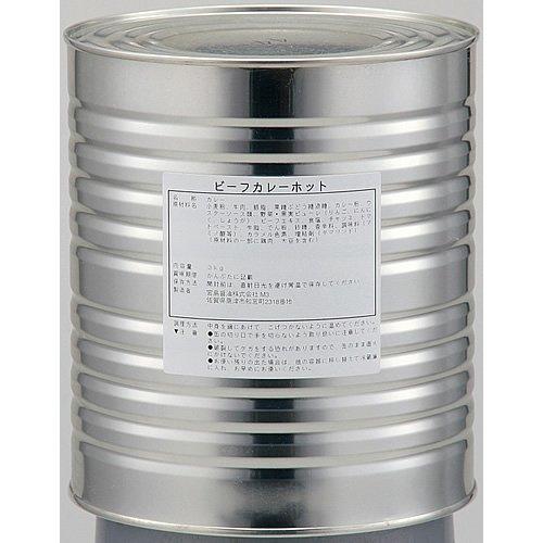 ビーフカレー ホット 1号缶 3Kg