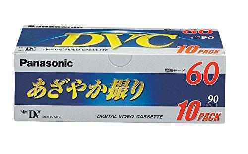 パナソニック DVCテープ 60分 10巻パック