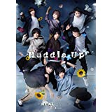 REAL⇔FAKE 2nd Stage Music Album 「Huddle Up」(初回限定盤)