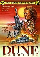 Dune Warriors [並行輸入品]