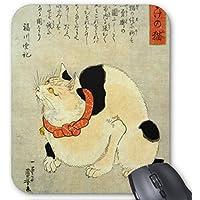 Zazzle æ- æ & # x153; ¬ Ç & # x152; «、Å & # x203a ; ½ è & # x160; ³日本語、Cat、歌川国芳浮世絵マウスパッド