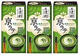 辻利 京ラテ 抹茶&ミルク 5P×3個