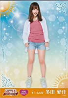HKT48 公式生写真 栄光のラビリンス 第5弾 多田愛佳