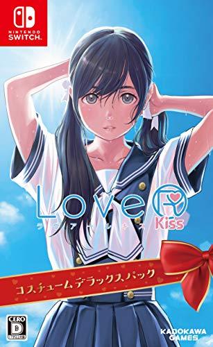 LoveR Kiss コスチュームデラックスパック -Switch (【予約特典】スク水3種セット(DLC) 同梱 & 【Amazon.co.jp限定】オリジナルコスチュームDLC『メイドセパレート』 配信)