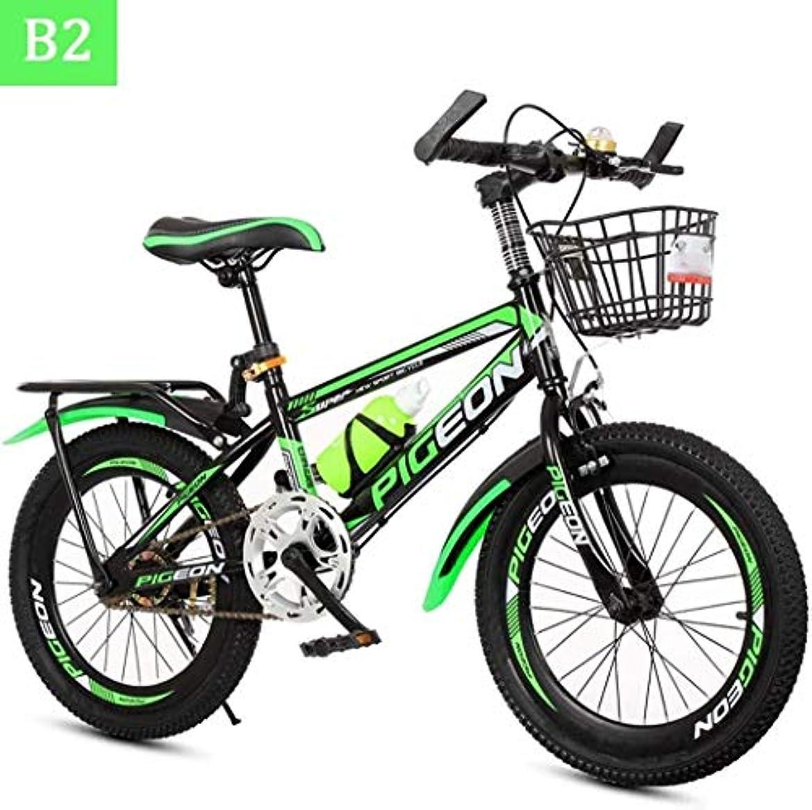 結婚するピジンマスク自転車20インチの可変速マウンテンバイク、快適なサドル、ノンスリップペダル、安全かつ敏感なブレーキ、学生ポータブル自転車のために初級レベル