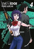 SEVEN EDGE 第04巻