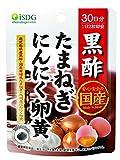 医食同源ドットコム 黒酢たまねぎにんにく卵黄 410mg×60粒