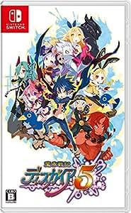 魔界戦記ディスガイア5 【Amazon.co.jp限定】 オリジナルA4クリアファイル 付