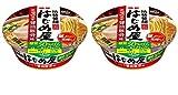 【まとめ買い】 明星 低糖質麺 はじめ屋 糖質50%オフ こってり醤油豚骨味 84g × 2個