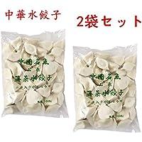 山東韮菜水餃子【2点セット】 ニラ入り水ギョウザ 餃子 中華料理・人気食品 1kgx2袋