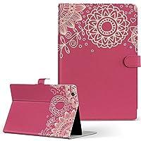 igcase d-01h Huawei ファーウェイ dtab ディータブ タブレット 手帳型 タブレットケース タブレットカバー カバー レザー ケース 手帳タイプ フリップ ダイアリー 二つ折り 直接貼り付けタイプ 010811 エレガント ピンク