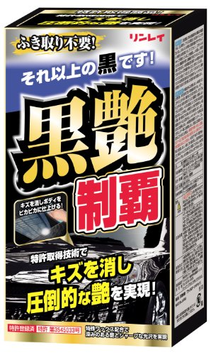 RINREI(リンレイ) コーティング剤 黒艶制覇 [HTR...