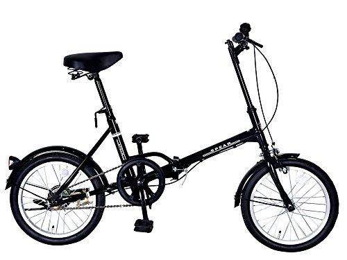 SPEAR (スペア) 折りたたみ自転車 16インチ 軽量 SPF-160 男性 女性 適用身長 145cm以上 1年保証 (ブラック)