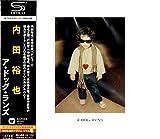 ア・ドッグ・ランズ +2 (SHM-CD)