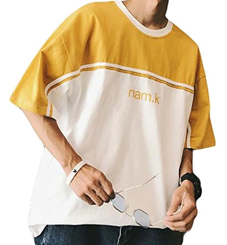 近々ギャンブル送金BSCOOLメンズ 半袖 tシャツ 切り替え バイカラー Tシャツ 5分袖 ゆったり トップス 韓国ファッション ストリート tシャツ