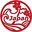 nc-smile Japan 日本 桜 富士山 波 ジャパン ステッカー (レッド)