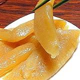 北海道産 味付け数の子 数の子醤油漬け 塩分控えめ2.8% 500g大きさ不揃い 訳あり激安 大折れ