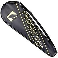 調節可能な肩ストラップバドミントンラケットカバーバドミントンラケットバッグテニスバッグ( 2ラケット、B