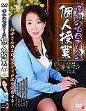 憧れの伯母さんの個人授業 水咲理沙 [KBKD-855] [DVD]