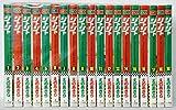 ジャジャ コミック 1-19巻セット (サンデーGXコミックス)