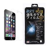 Premium Spade 日本製素材 iPhone 6 Plus / 6s Plus ガラスフィルム ブルーライトカット 90% 3D touch 対応 厚さ0.33mm Apple iphone 液晶保護フィルム ブルーライト 国産ガラス ガラス フィルム 2.5D 硬度9H ラウンドエッジ加工 アップル アイフォン6プラス / 6sプラス 5.5インチ 超耐久 超薄型 高透過率 表面硬度9H ラウンド処理 飛散防止処理 旭硝子使用