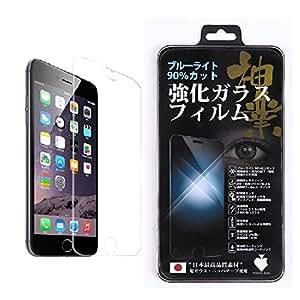 Premium Spade 日本製素材 iPhone 6 Plus / 6s Plus ガラスフィルム ブルーライトカット 90% 3D touch 対応 厚さ0.33mm Apple iphone 液晶保護フィルム ブルーライト 国産ガラス ガラス フィルム 2.5D 硬度9H ラウンドエッジ加工 アップル アイフォン6 / 6sプラス 5.5インチ 超耐久 超薄型 高透過率 表面硬度9H ラウンド処理 飛散防止処理 旭硝子使用