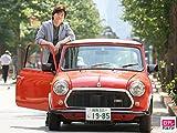 上川隆也が冴羽りょうを演じる「エンジェルハート」