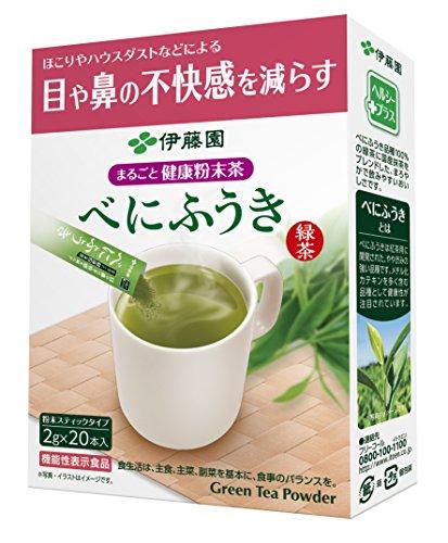 伊藤園 機能性表示食品 まるごと健康粉末茶 べにふうき 2.0g×20袋 17696 1箱(20本)