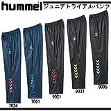 ヒュンメル(hummel) ジュニアトライアルパンツ HJW5160 ブラック×チリペッパー 160