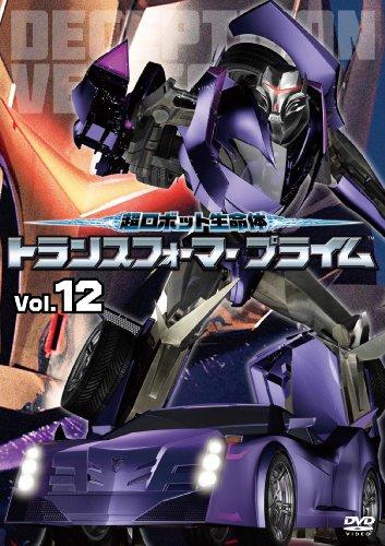 超ロボット生命体 トランスフォーマープライム Vol.12  DVD
