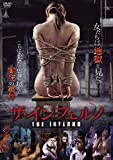 ザ・インフェルノ [DVD]