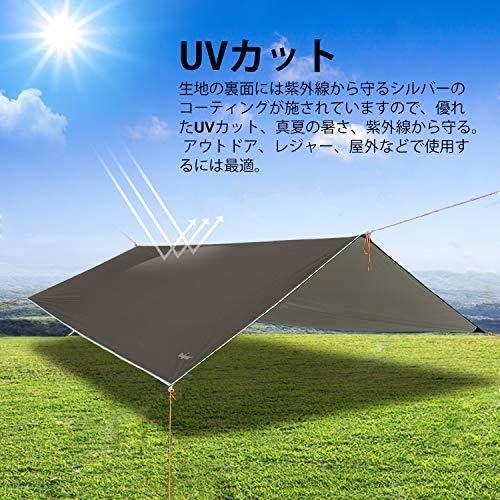 『Unigear防水タープ 軽量 日除け サンシェルター ポータブル 天幕 シェード キャンプ 収納ケース付 4人用 2サイズ(L,ブラウン)』の2枚目の画像