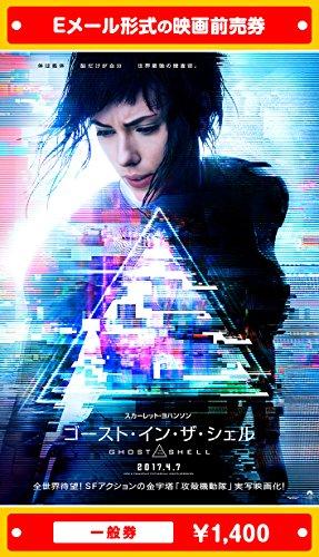 ★[News]2017年02月23日号 VFX 遊べる、海外で映画化された日本文学、新イェーガー、・・・