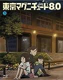 東京マグニチュード8.0のアニメ画像