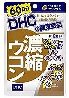 DHC 濃縮ウコン (60日分120粒) X 6セット
