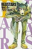 BEASTARS 4 (少年チャンピオン・コミックス)