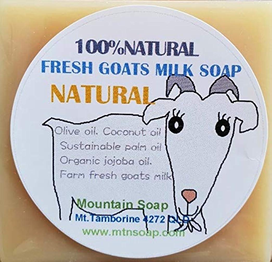 賄賂スナップ春【Mountain Soap】マウンテンソープ 農場直送絞りたて生乳使用 ゴートミルク石鹸 ナチュラル