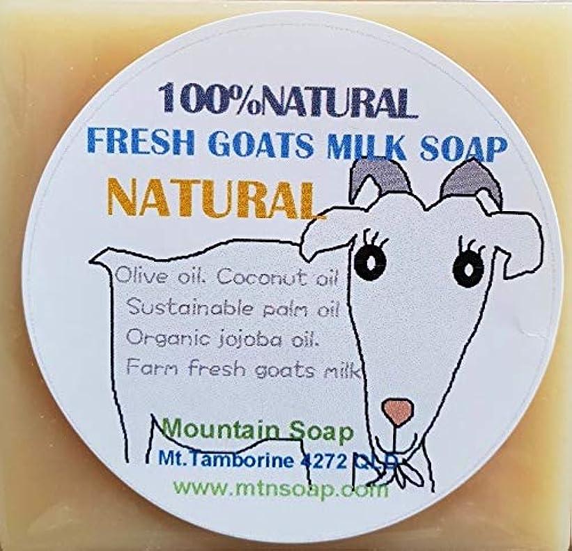 幸福閃光思慮のない【Mountain Soap】マウンテンソープ 農場直送絞りたて生乳使用 ゴートミルク石鹸 ナチュラル