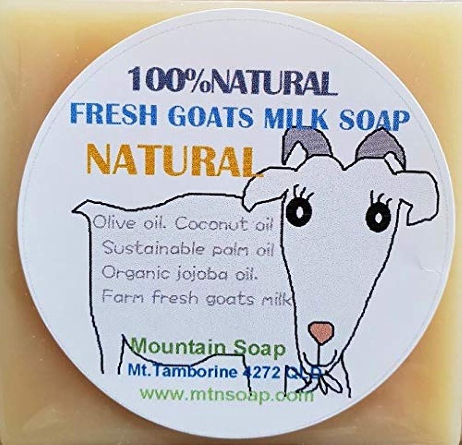 曲がったクレジットほぼ【Mountain Soap】マウンテンソープ 農場直送絞りたて生乳使用 ゴートミルク石鹸 ナチュラル