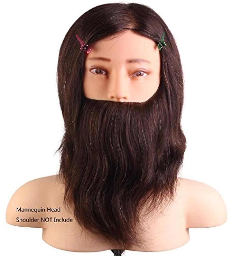 はずパトロール電気美容練習用25.4センチ髭つき100%人毛 男性マネキン頭部  茶髪