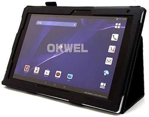 6cdcdf9b58 《液晶保護フィルム付》【ブラック】Xperia Z2 Tablet SO-05F (docomo) / SOT21 (au) 手帳型 シボ加工 レザー  ケース スタンド機能 タッチペンホルダー