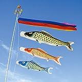 こいのぼり 村上鯉 鯉のぼり 庭園用 3m 6点セット 黄金輝 五色吹流し 撥水 mk-106-640