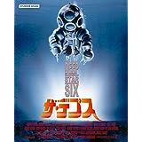 ザ・デプス [Blu-ray]